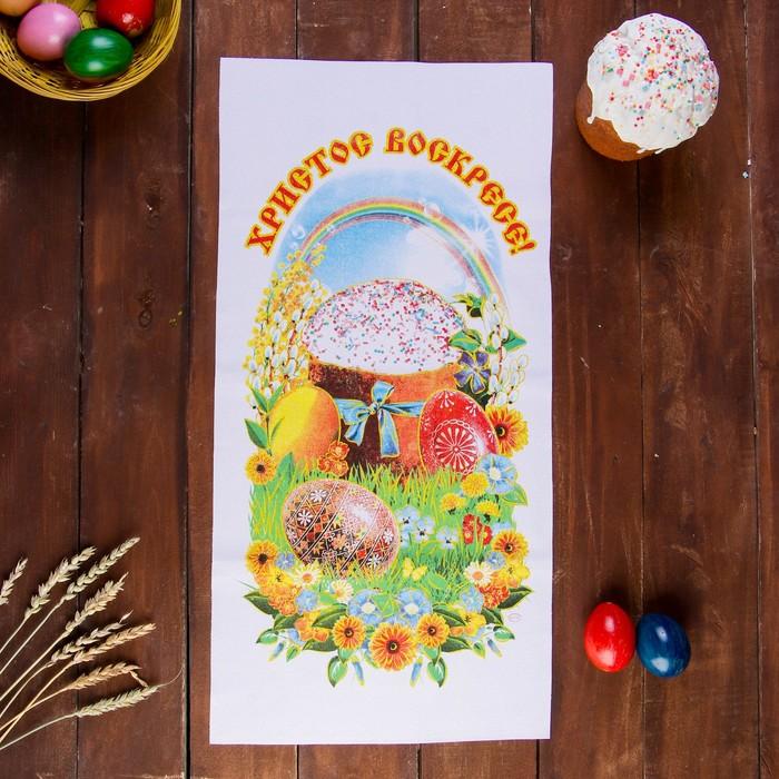 Рушник пасхальный «Кулич на поляне», 65 × 30 см
