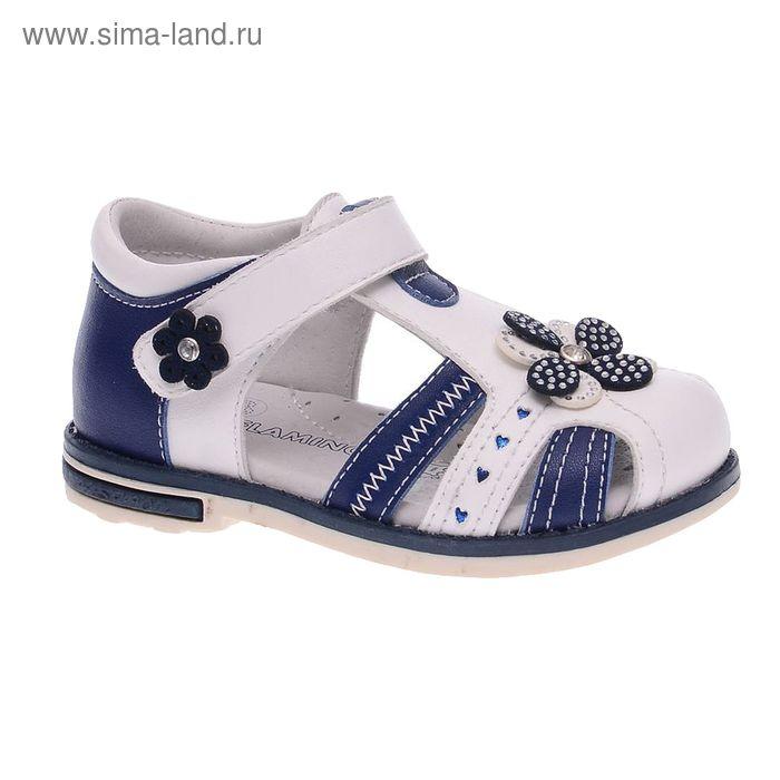 Сандалии детские Flamingo, цвет белый/синий, размер 25 (арт. 61-QS104)