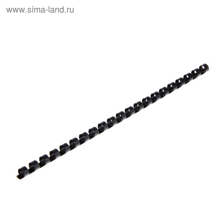 Пружины для переплета пластиковые Fellowes, 10 мм, черные (набор 25 штук)
