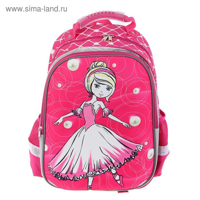 """Рюкзак каркасный Limpopo Super bag 39*33*20, эргономичная спинка, для девочки, """"Принцсса"""", розовый"""