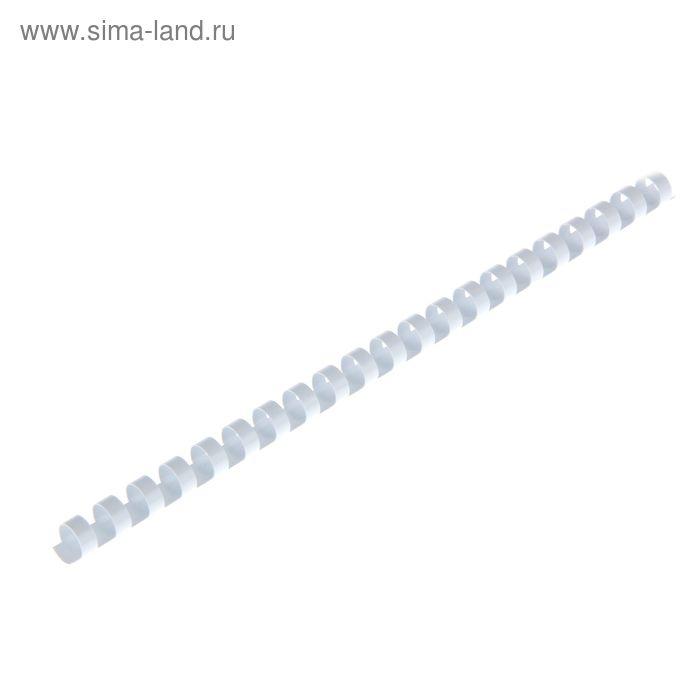 Пружины для переплета пластиковые Fellowes, 12 мм, белые (набор 25 штук)