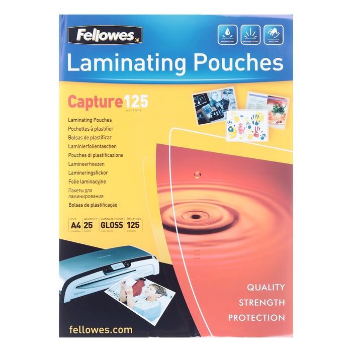 Пленка для ламинирования Fellowes A4, 125 мкм, 25 штук