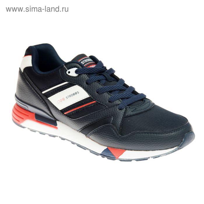 Кроссовки мужские STROBBS, цвет синий, размер 42 (арт. С2320-2)