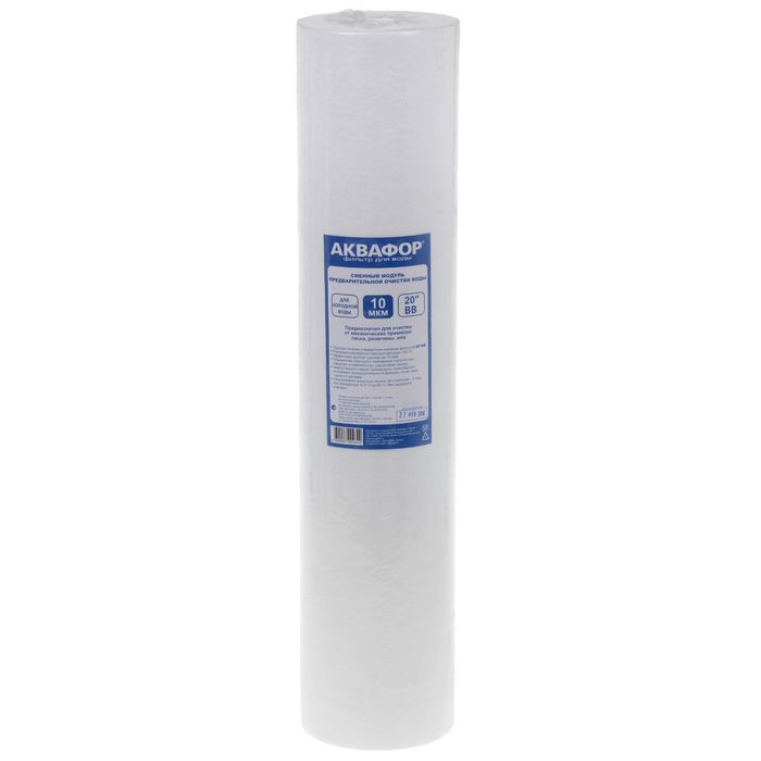 """Элемент фильтрующий """"Аквафор"""" 20""""ВВ, d=112/508 cм, 10 мкм, для холодной воды"""