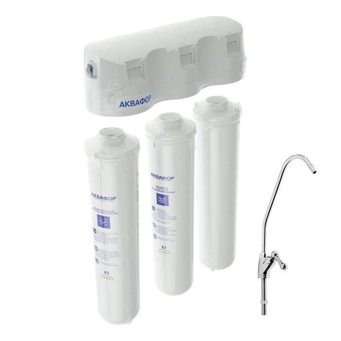 """Система для фильтрации воды """"Аквафор"""" Кристалл, К3/К2/К7, 26x9x35 см, с краном, 2.5 л/мин - фото 1638400"""