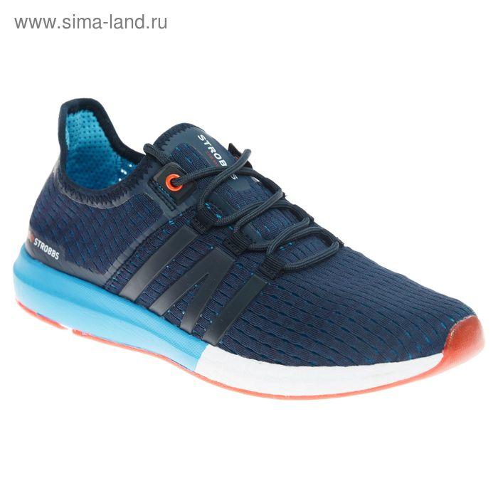 Кроссовки мужские STROBBS, цвет синий, размер 44 (арт. С2299-2)