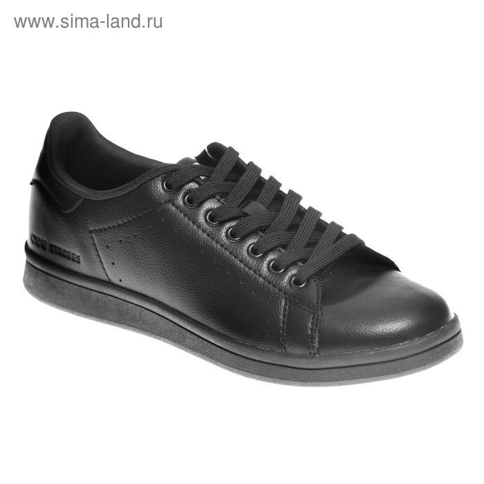 Кроссовки женские STROBBS, цвет чёрный, размер 38 (арт. F6399-3)