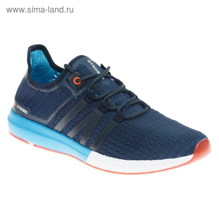 Кроссовки мужские STROBBS, цвет синий, размер 43 (арт. С2299-2)