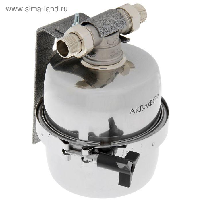 """Корпус водоочистителя """"Аквафор"""" Викинг Мини, 18 x 18 х 25.5 см, без фильтрующего модуля"""