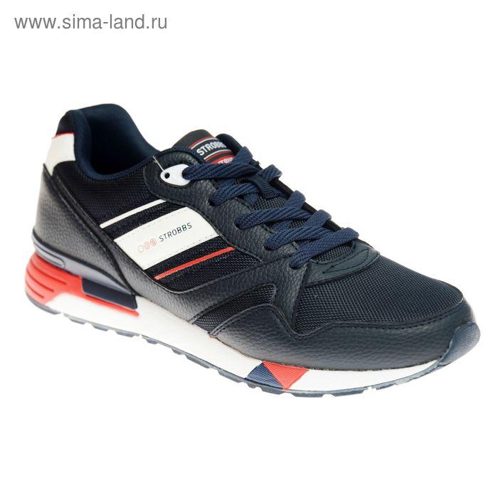 Кроссовки мужские STROBBS, цвет синий, размер 45 (арт. С2320-2)