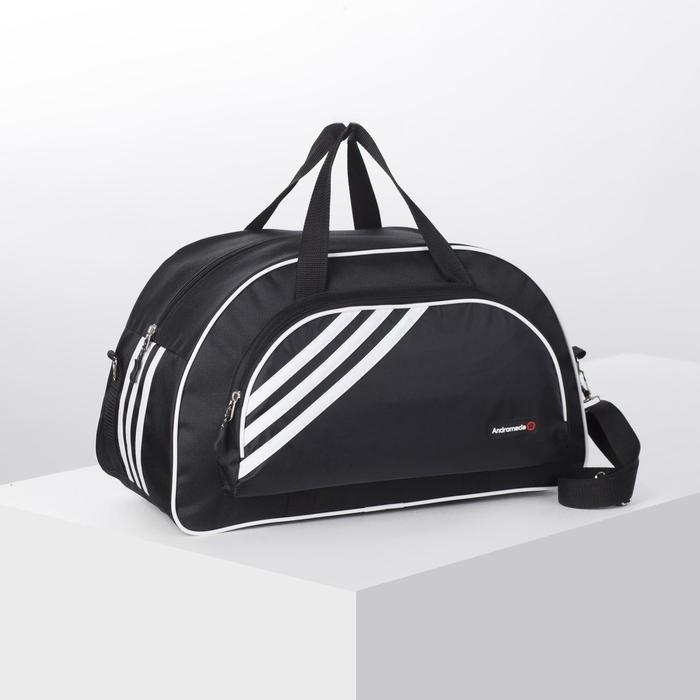 Сумка универсальная на молнии 1 отдел, 1 наружный карман, цвет чёрный