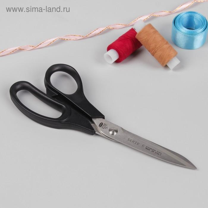 Ножницы портновские для левши, 21см