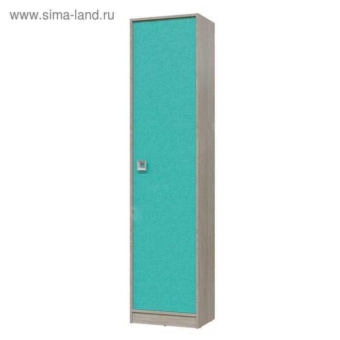 Шкаф пенал с полками СИТИ 500*355*2105 Дуб сонома/Аква