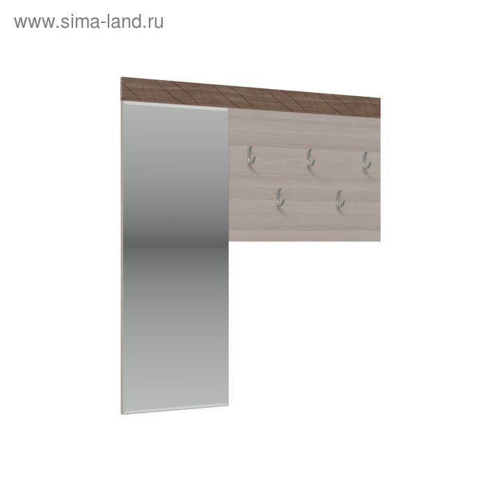 Вешалка с зеркалом ТриО 1070*25*1150 Ясень шимо темный/светлый