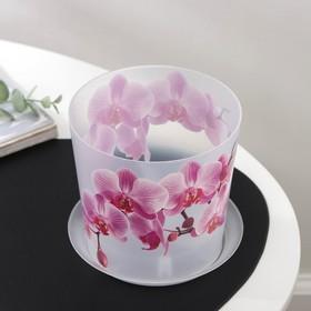 "Кашпо с подставкой 1,2 л ""Деко. Орхидея"" - фото 1694849"