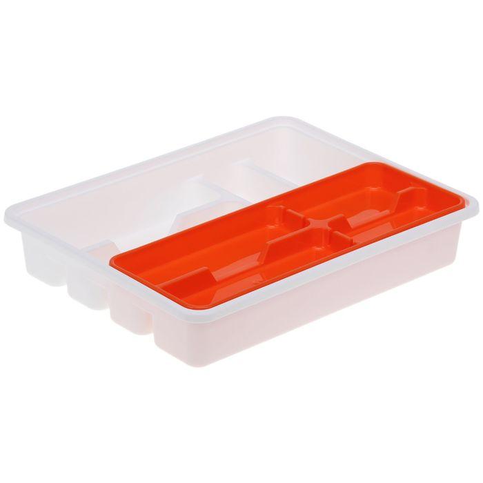 Лоток-вкладыш для столовых приборов, 2 уровня, цвет оранжевый