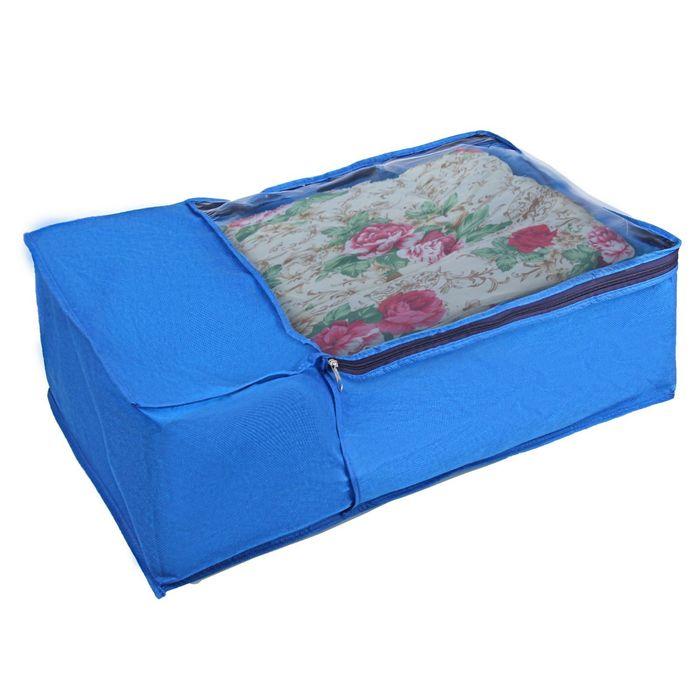 Чехол для одеяла 40×60×20 см, цвет синий