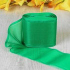Лента для бантов, 80мм, 25м, цвет зелёный