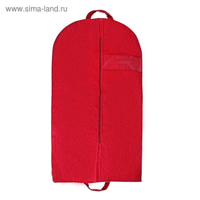 """""""ехол дл¤ одежды, с окном 120х60 см, цвет бордовый"""