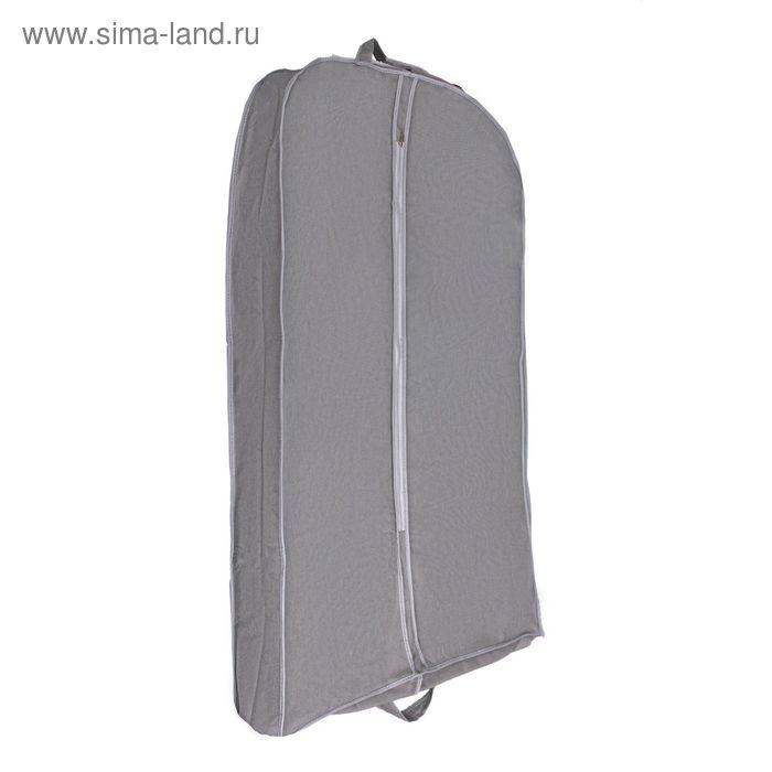 Чехол для одежды, зимний 120х60х10 см, цвет серый