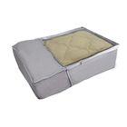 Чехол для одеяла 20х40х60 см, цвет серый