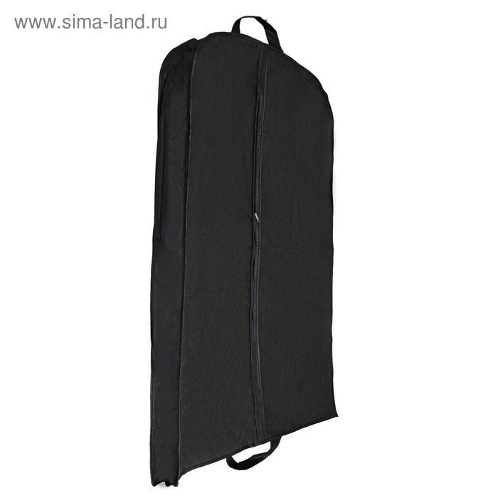 Чехол для одежды, зимний 120х60х10 см, цвет черный