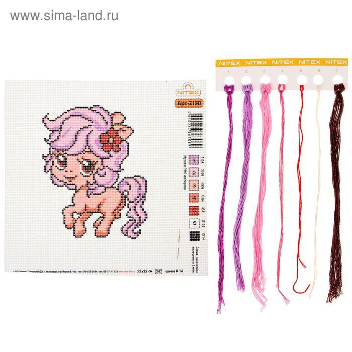 """Набор для вышивания """"Милая пони"""", 22х22 см"""