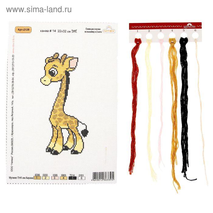 """Набор для вышивания """"Жирафик"""", 22х32 см"""