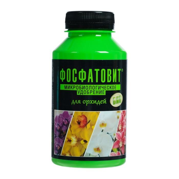 Удобрение Фосфатовит для орхидей, концентрированное, бутылка ПЭТ, 0,22 л
