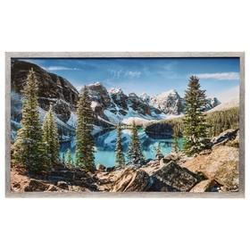 """Картина """"Природа.Горы"""" 67х107 см рамка МИКС"""