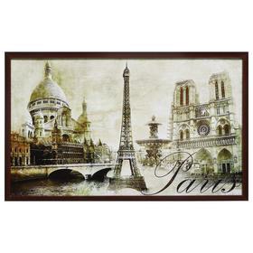 "Картина ""Париж"" 67х107 см рамка микс"