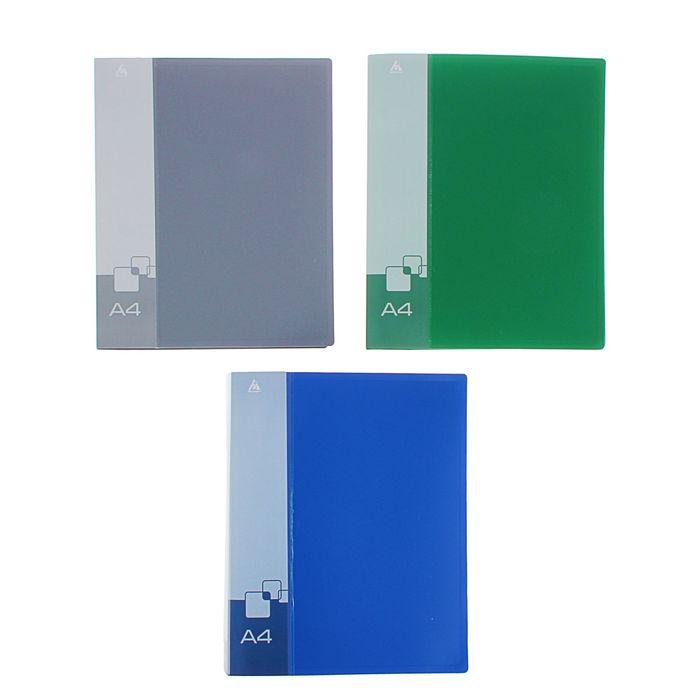 Папка на 2 кольцах А4 пластиковая, 27мм, 700мкм, внутренний торцевой карман, МИКС