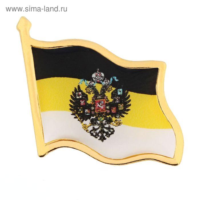 """Значок """"Флаг Российской империя"""", серия Патриот"""