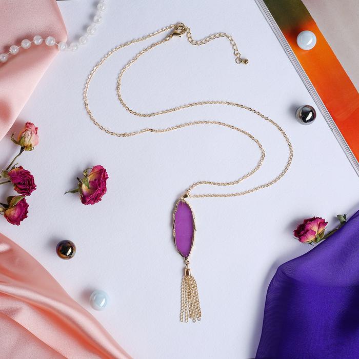 """Кулон """"Натурель фэшн"""" эллипс, кисть, цвет фиолетовый в золоте, 70см"""