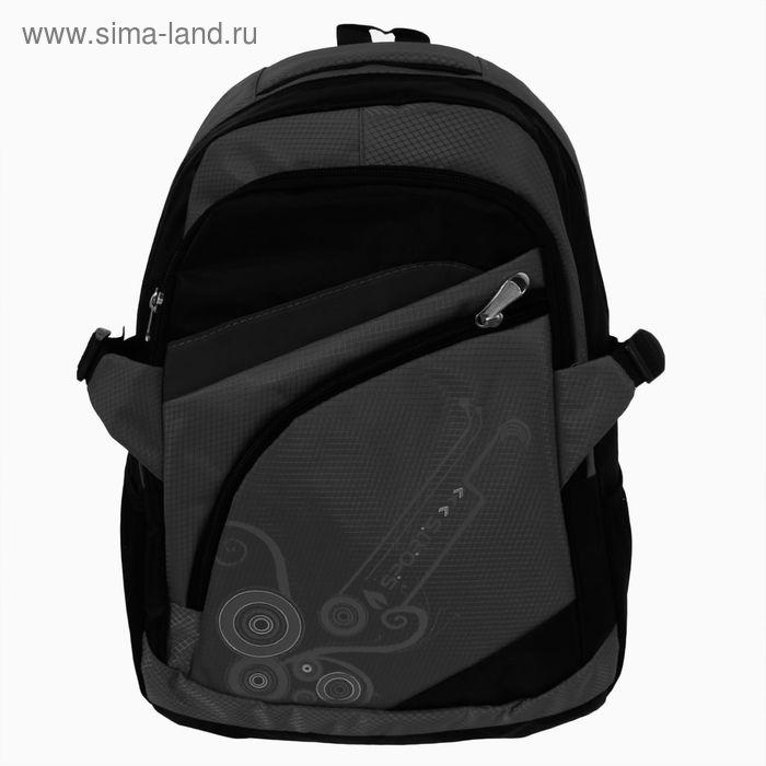"""Рюкзак молодёжный """"Узор"""", 1 отдел, 2 наружных и 2 боковых кармана, усиленная спинка, чёрный"""