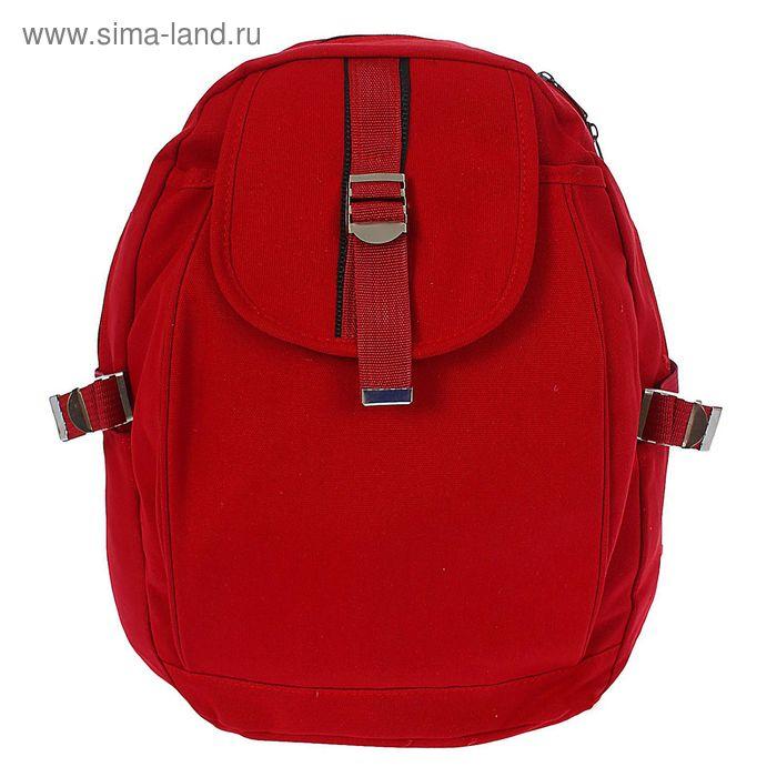 """Рюкзак молодёжный """"Однотонный"""", 1 отдел, 1 наружный карман, красный"""