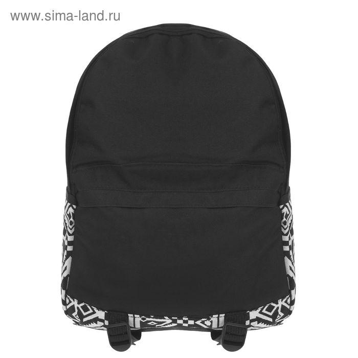 """Рюкзак молодёжный """"Орнамент"""", 1 отдел, 1 наружный и 2 боковых кармана, чёрный"""