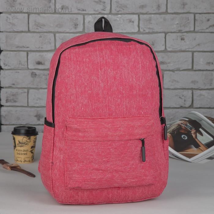 """Рюкзак молодёжный """"Джинс"""", 1 отдел, 2 наружных и 2 боковых кармана, красный"""