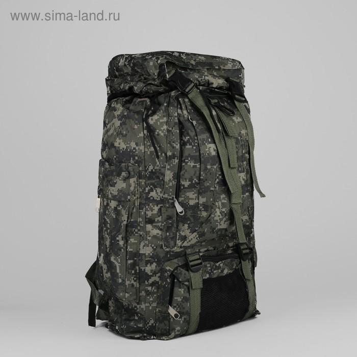 """Рюкзак туристический на молнии """"Пиксель"""", 1 отдел, 5 наружных карманов, объём - 27л, цвет хаки"""