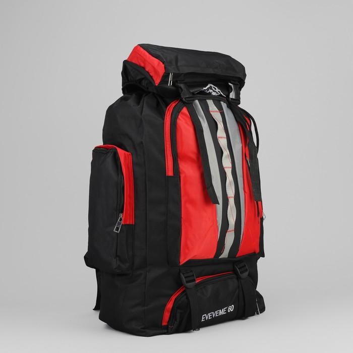 """Рюкзак туристический на молнии """"Эверест"""", 1 отдел, 4 наружных кармана, объём - 27л, чёрный/красный"""