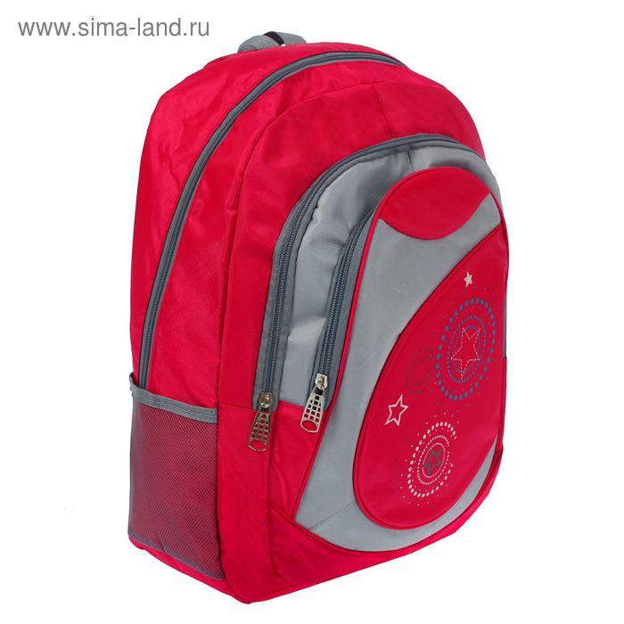 """Рюкзак молодёжный """"Звёзды"""", 1 отдел, 2 наружных и 2 боковых кармана, цвет малиновый"""