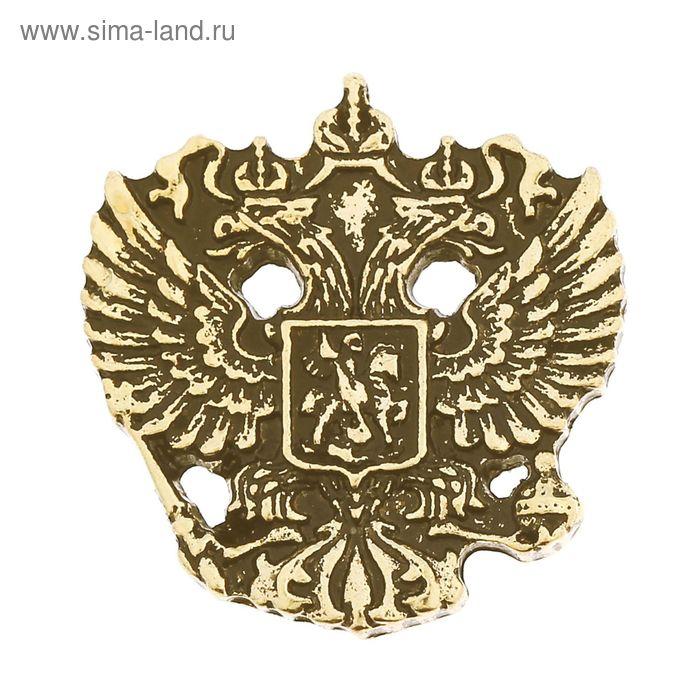 """Значок """"Герб России"""", серия Патриот"""