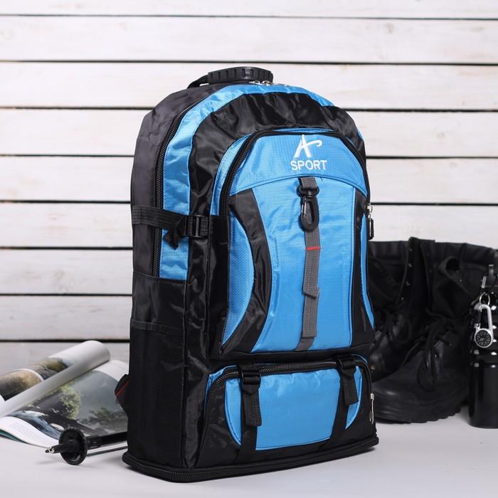 Рюкзак туристический, трансформер, 1 отдел, 3 наружных кармана, 27 л, цвет чёрный/синий
