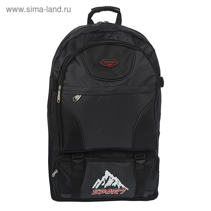 """Рюкзак туристический """"Скалы"""", трансформер, 1 отдел, 3 наружных кармана, объём - 27л, чёрный"""