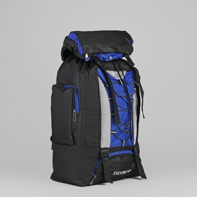 Рюкзак туристический на молнии 'Шнуровка', 1 отдел, 4 наружных кармана, объём - 27л, чёрный/синий Ош