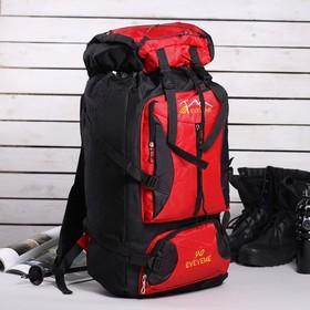 Рюкзак туристический на молнии 'Горы', 1 отдел, 4 наружных кармана, усиленная спинка, объём - 43л, чёрный/красный Ош
