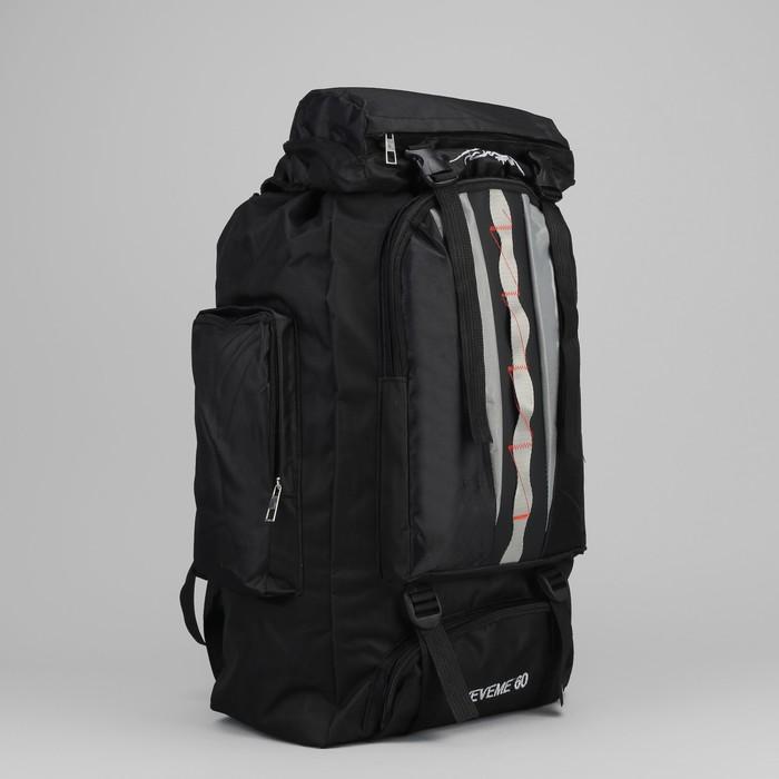 """Рюкзак туристический на молнии """"Эверест"""", 1 отдел, 4 наружных кармана объём - 27л, чёрный"""