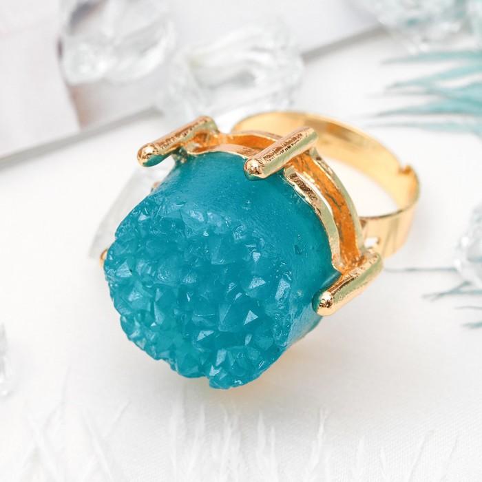 """Кольцо """"Натурель фэшн"""", круг, цвет голубой в золоте, безразмерное"""