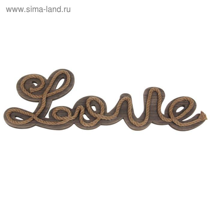 """Табличка декоративная """"Love"""""""