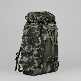 Рюкзак туристический на молнии 'Милитари', 1 отдел, 5 наружных карманов, объём - 27л, цвет хаки Ош
